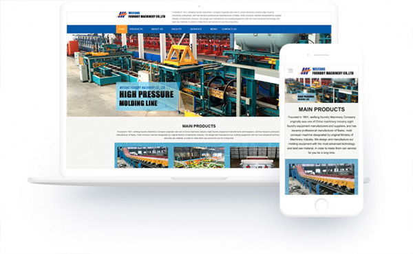 外贸网站案例-1